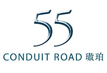 璈珀 55 CONDUIT ROAD璈珀 55 CONDUIT ROAD