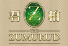 君柏 THE ZUMURUD君柏 THE ZUMURUD