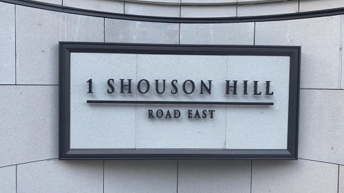寿臣山道东1号 NO.1 SHOUSON HILL ROAD EAST