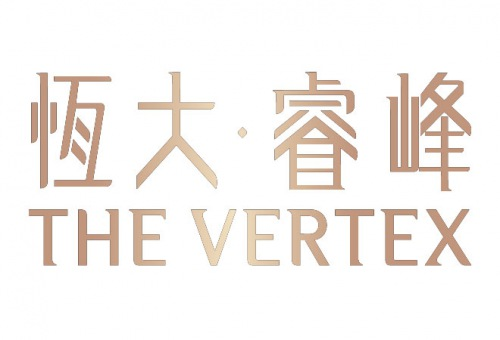 恒大‧睿峰 THE VERTEX
